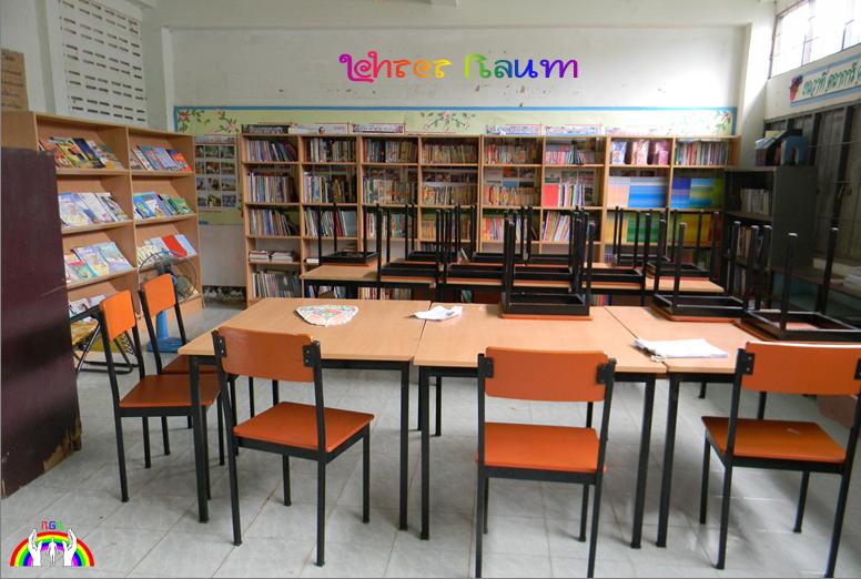 Lehrerzimmer RGR