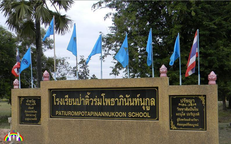 Schulportal-Sorge-RGR