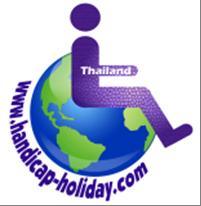 Handycup holiday Logo für RGR