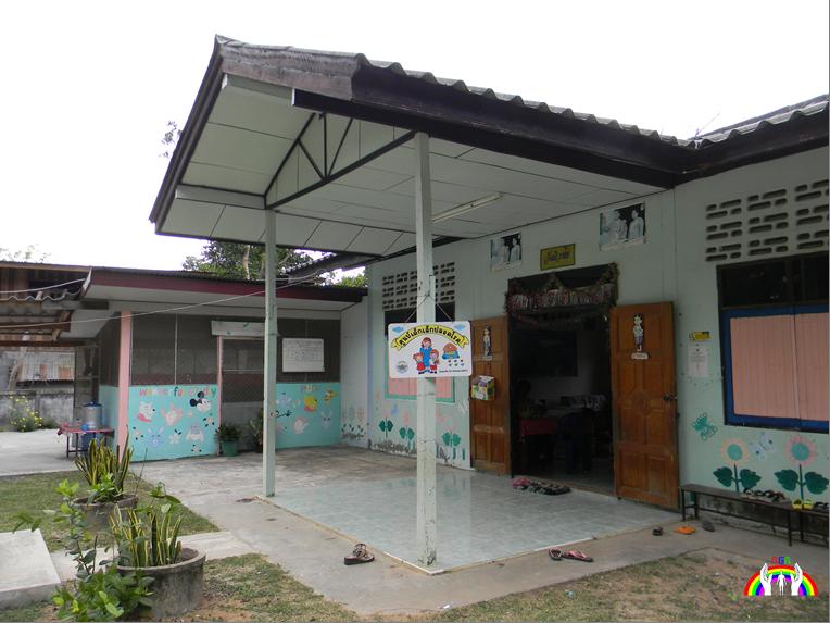 haupteingang-kindergarten-rgr