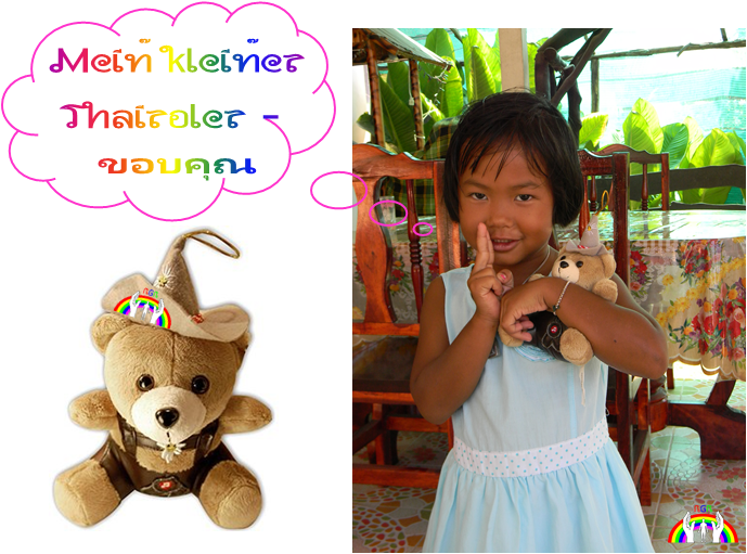 mein-kleiner-thairoler