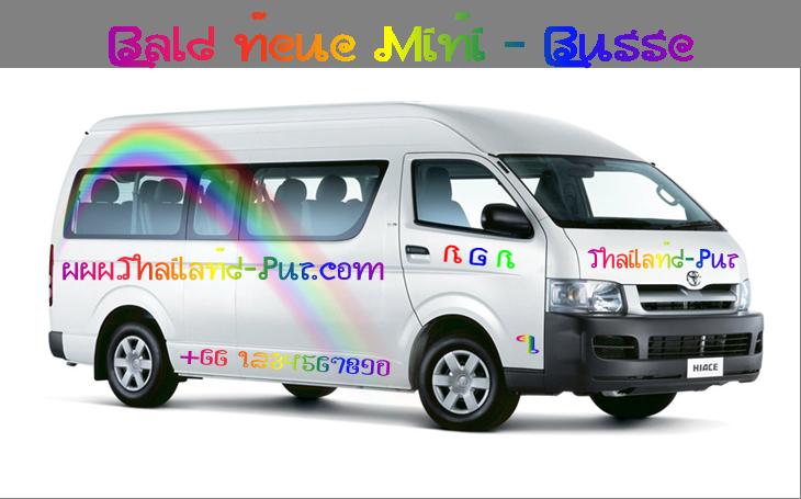 neue-mini-busse-entwurf-rgr
