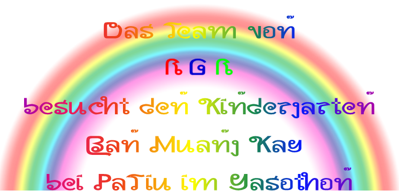schrift-regenbogen-kindergarten-ban-muang-kay-rgr