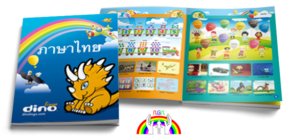 thai-kinderbuecher-rgr