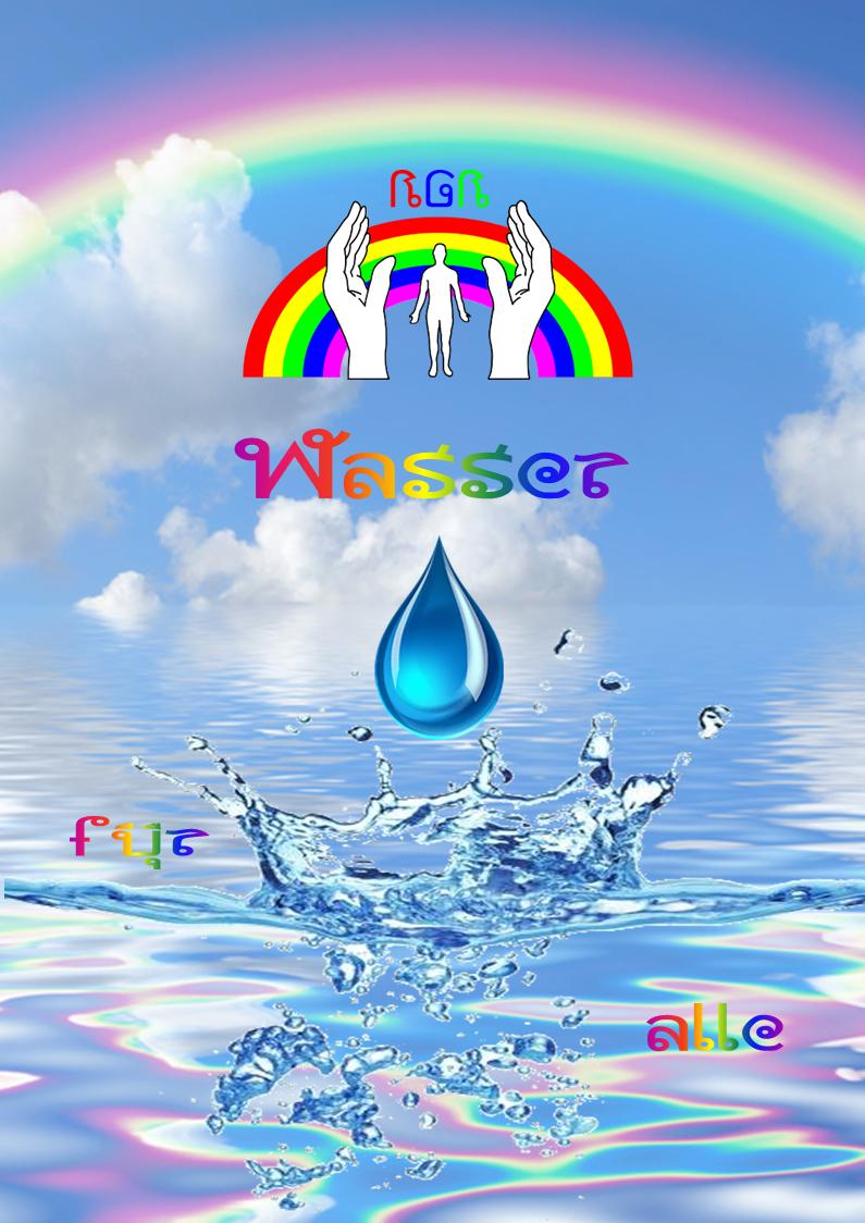 titelblatt-bericht-wasser-rgr
