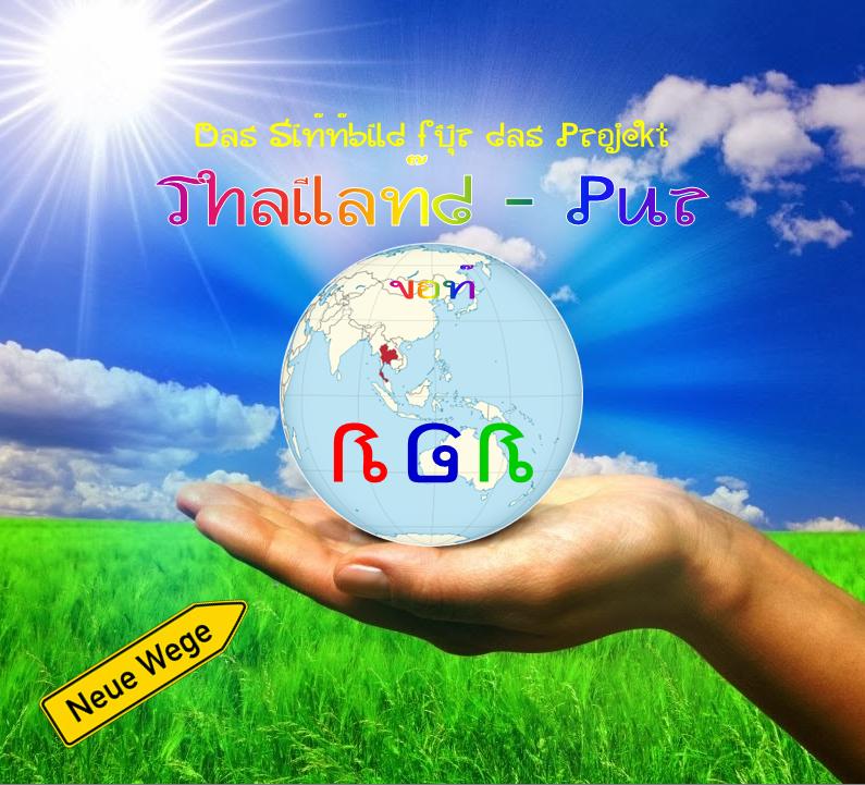 sinnbild-rgr-logo-neu
