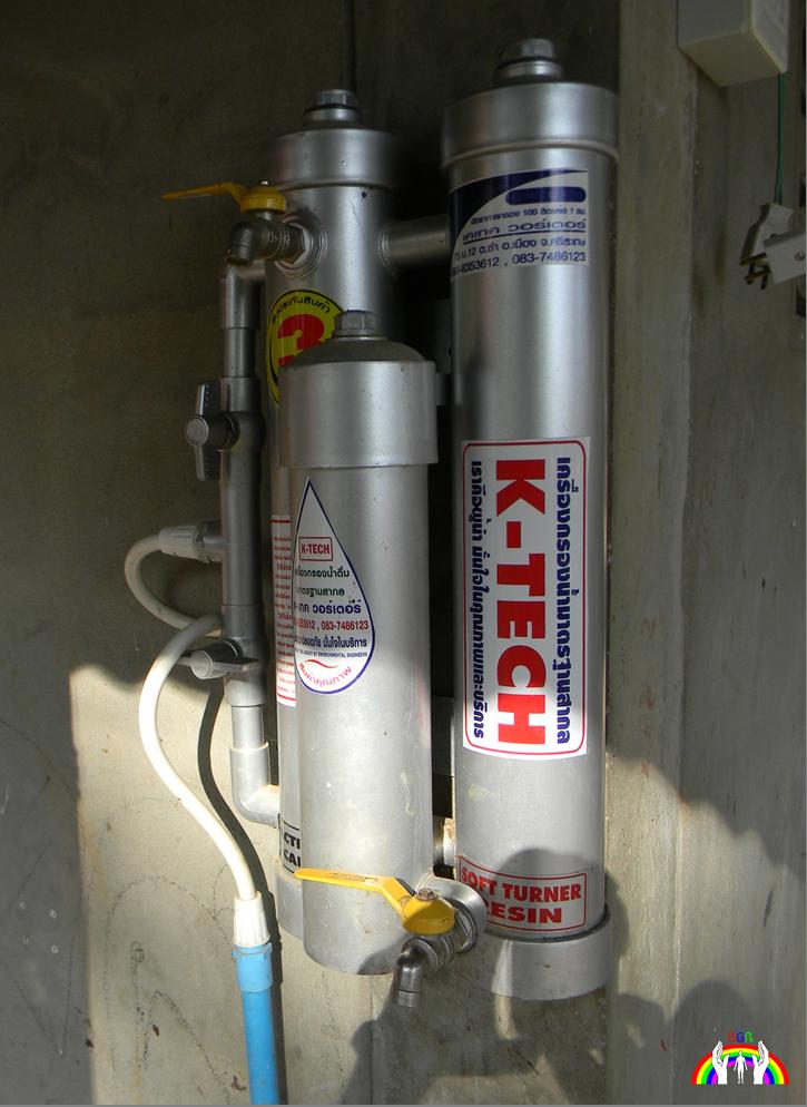 3 fach Wasserfilter B2 RGR