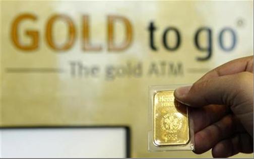 Barren vom Gold To Go Automat Quellfoto für RGR