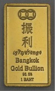 Goldbarren von Thailand Quellfoto für RGR