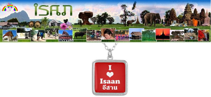 isaan-banner-fuer-rgr