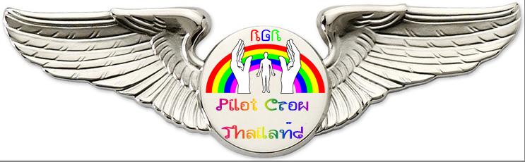 rgr-pilot-crow-thailand