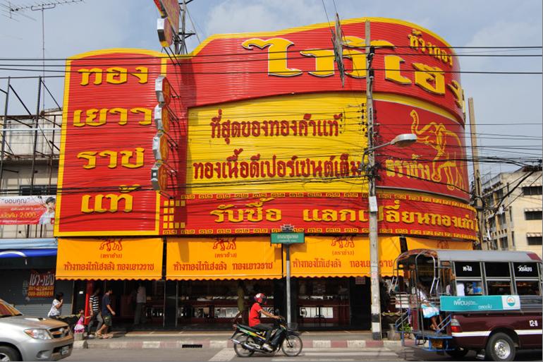 Thai Gold Shops überall Quellfoto für RGR