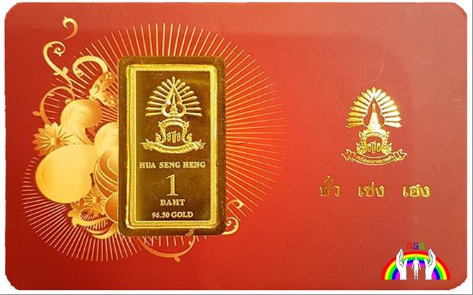 thai-goldkarte-fuer-rgr