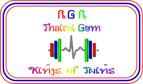 thairol-gym-logo-king-rgr
