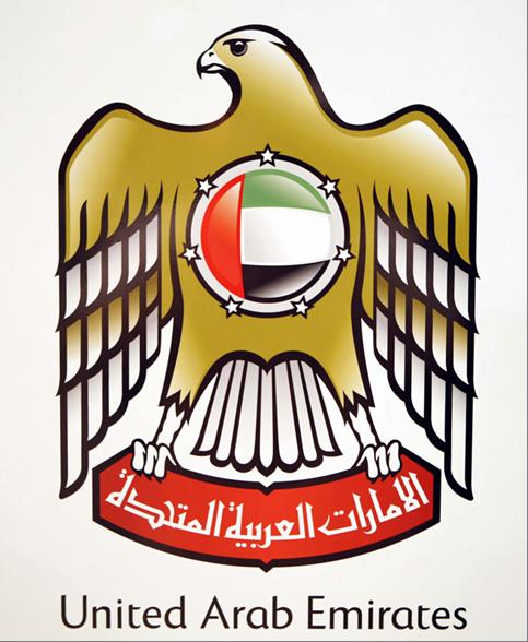 Wappen der Emirate Quellfoto für RGR