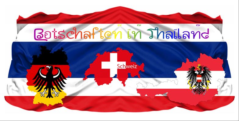 Logo Botschaften in Thailand von RGR